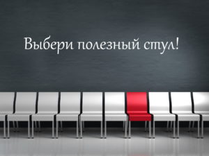 Коленный стул ортопедический